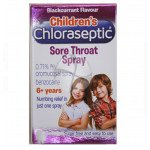 Ultra chloraseptic anaesthetic throat spray children's blackcurrant 15ml