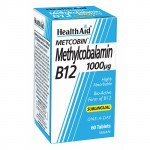 Healthaid vitamin B supplements Methylcobalamin sublingual tablets 60
