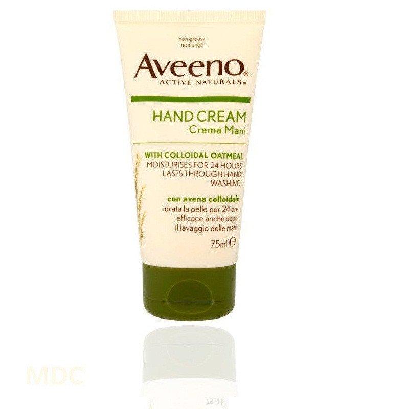 Aveeno intensive relief hand cream 75ml