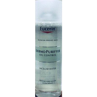 EUCERIN dermopure micellar water 200ml